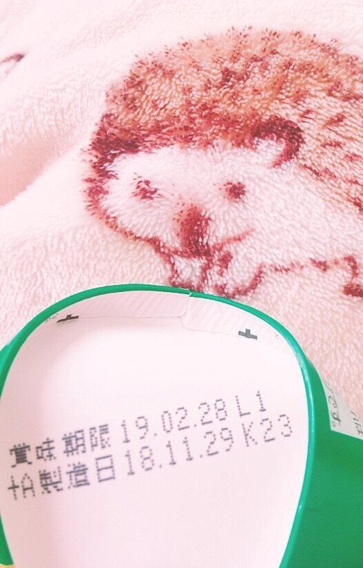 「大切な報告です。」01/21(月) 10:52   りかの写メ・風俗動画