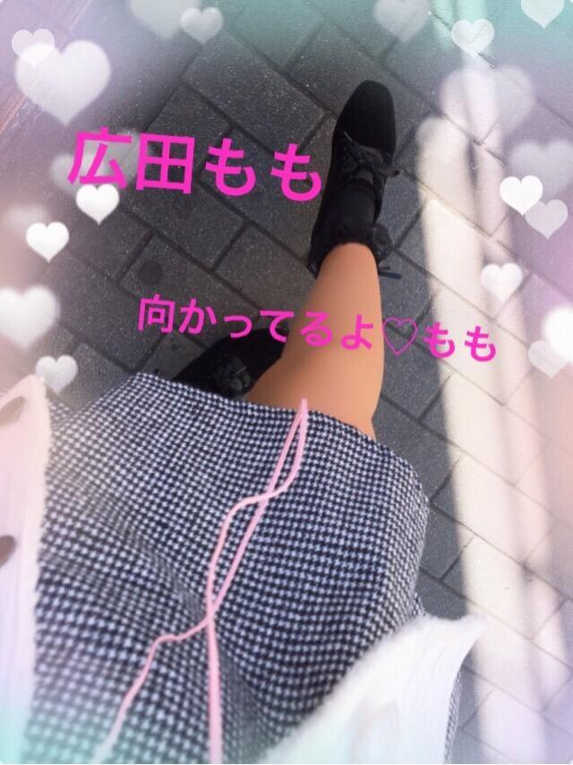「ガタン?ゴトン」01/21(月) 11:16 | 広田の写メ・風俗動画