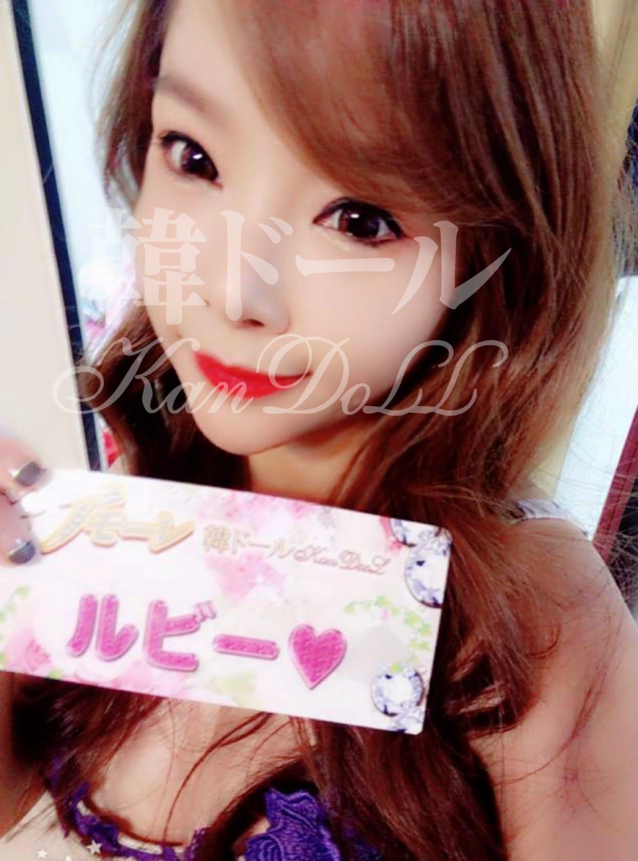 「日本語も英語も少しできます」01/21日(月) 13:30 | ルビーの写メ・風俗動画