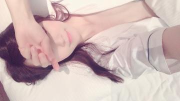 「今・・・」01/21日(月) 13:30 | 永梨奈(エリナ)の写メ・風俗動画