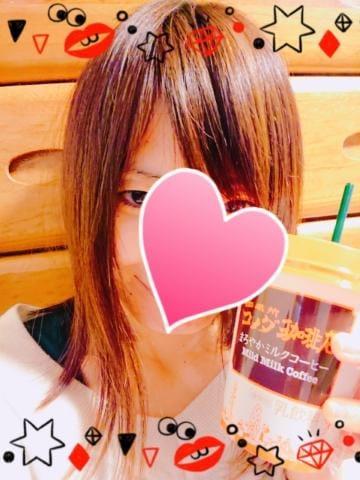 「一息〜」01/21日(月) 13:33 | 加奈の写メ・風俗動画