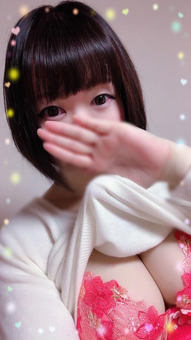 るんちゃん「メイク薄め*」01/21(月) 13:37 | るんちゃんの写メ・風俗動画