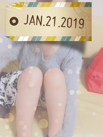新人 なつき「いっぱい笑った〜!」01/21(月) 14:43 | 新人 なつきの写メ・風俗動画