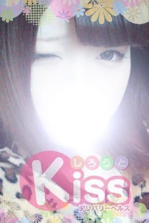 「つばき(^_-)-☆」01/21(月) 16:10 | つばきの写メ・風俗動画