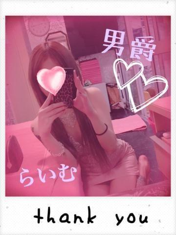 「今日もhappy?」01/21(月) 16:50   らいむの写メ・風俗動画