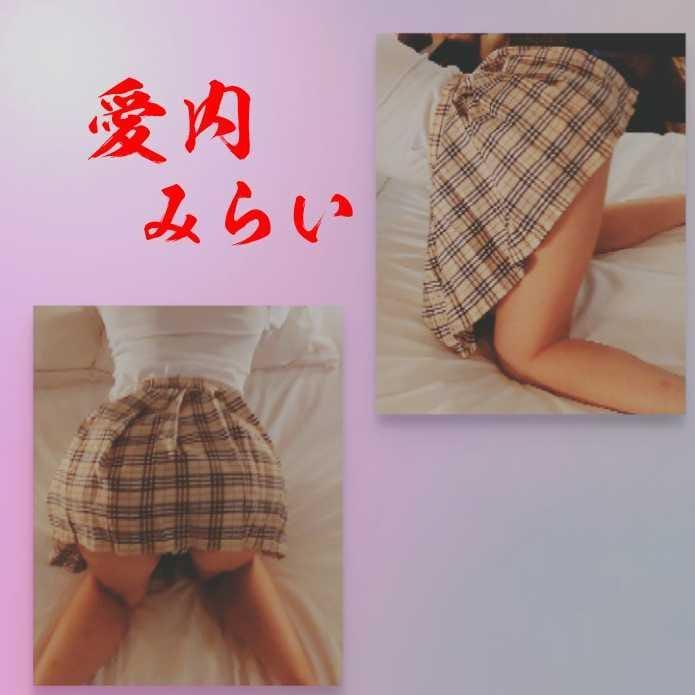 「みらいです(^^♪」01/21日(月) 17:01   愛内 みらいの写メ・風俗動画