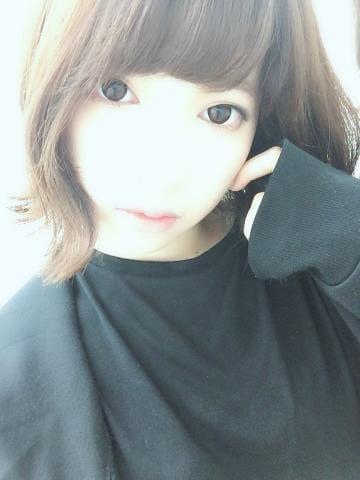「お礼?」01/21日(月) 17:05   ゆりあ 可愛さアイドル級!!の写メ・風俗動画