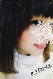 わかな「わかな♪」01/21(月) 17:48   わかなの写メ・風俗動画