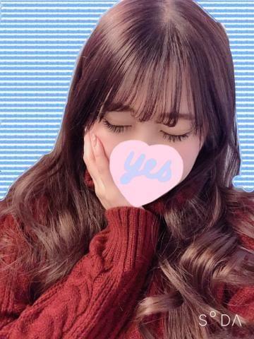さえこ「ありがとう♡」01/21(月) 18:34 | さえこの写メ・風俗動画