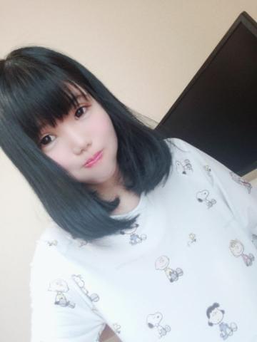 「リピ様♪ハヤン」01/21日(月) 18:44   さとみ イチャイチャご奉仕系の写メ・風俗動画