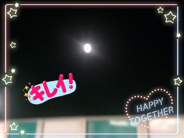 山岸「ワ〜ォ〜??」01/21(月) 19:08 | 山岸の写メ・風俗動画