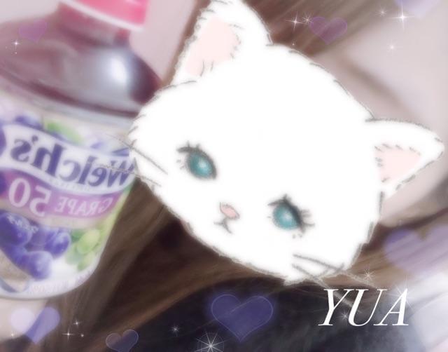 「20日 お礼♡ ②」01/21(月) 19:58 | ゆあちゃんの写メ・風俗動画
