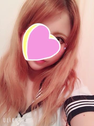「こんばんは〜」01/21日(月) 20:14   りんかの写メ・風俗動画