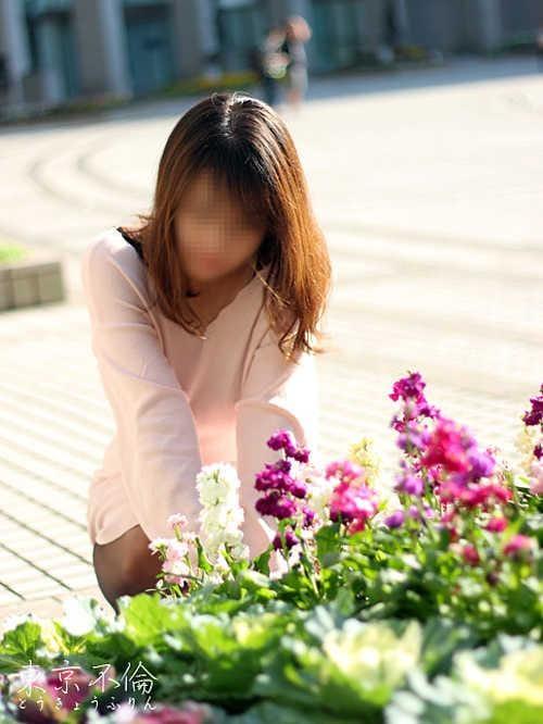 梅田綾香「月曜から☆」01/21(月) 20:20   梅田綾香の写メ・風俗動画