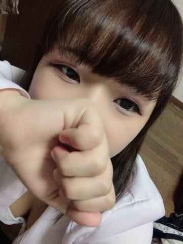 「70分のお兄様?」01/21日(月) 20:22   うたは 欲求不満のミニマム娘の写メ・風俗動画