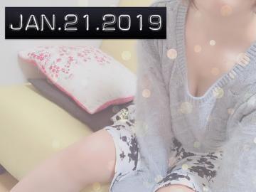 新人 なつき「すごーい!」01/21(月) 20:42 | 新人 なつきの写メ・風俗動画
