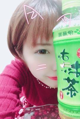 「すごくない!?!?!?」01/21(月) 20:59 | えるの写メ・風俗動画