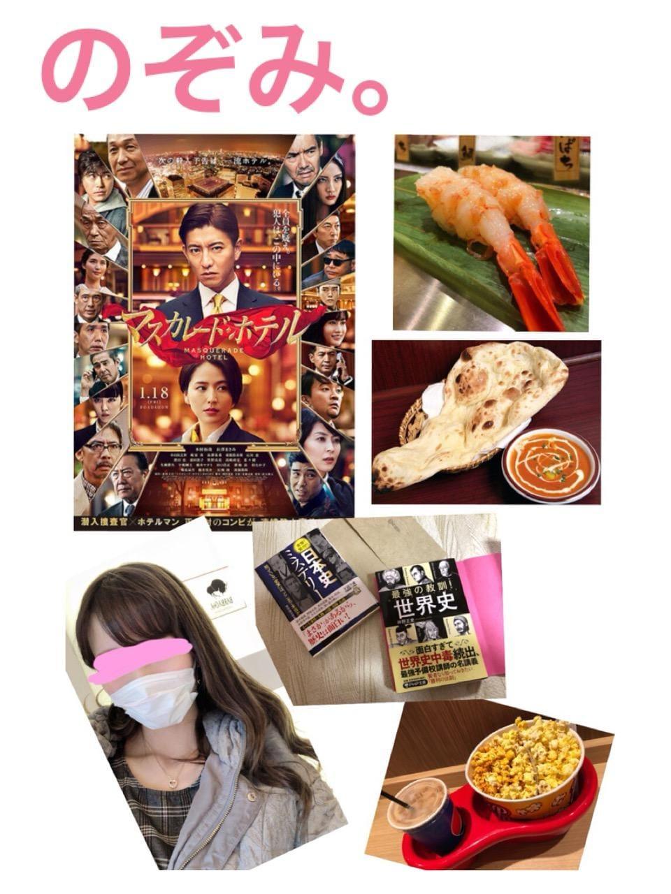 香川希美「お一人様day」01/21(月) 21:16 | 香川希美の写メ・風俗動画