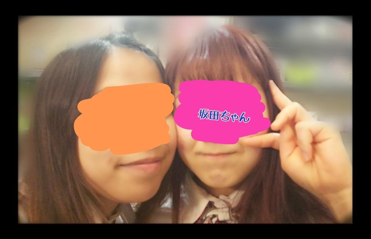 「whole lotta love!乳井」01/21(月) 21:20   No.34 乳井の写メ・風俗動画