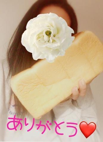 「まさかの?」01/21(月) 21:44   るみの写メ・風俗動画