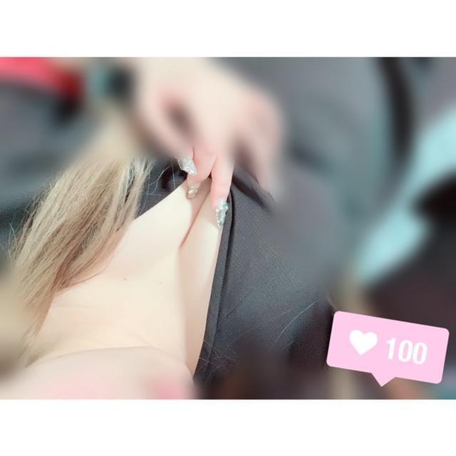 「♡」01/21(月) 22:14 | ななみちゃんの写メ・風俗動画