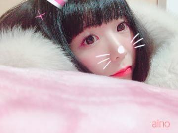 「ありがとう」01/21日(月) 22:46   あいのの写メ・風俗動画