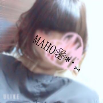 「ふわふわ?*??」01/21(月) 23:06 | まほの写メ・風俗動画