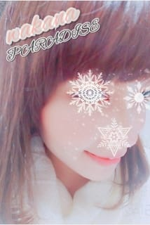 わかな「わかな♪♪♪」01/21(月) 23:23   わかなの写メ・風俗動画
