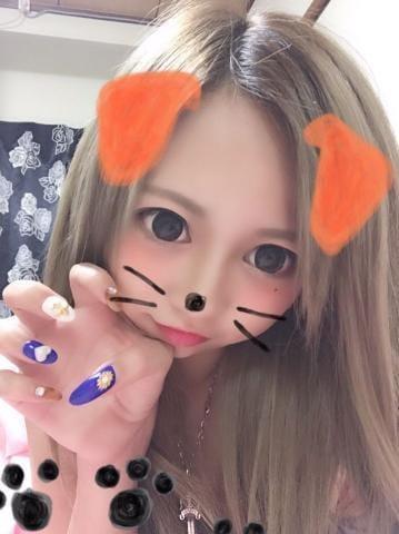 EMIRI「emiri♡」01/21(月) 23:42 | EMIRIの写メ・風俗動画