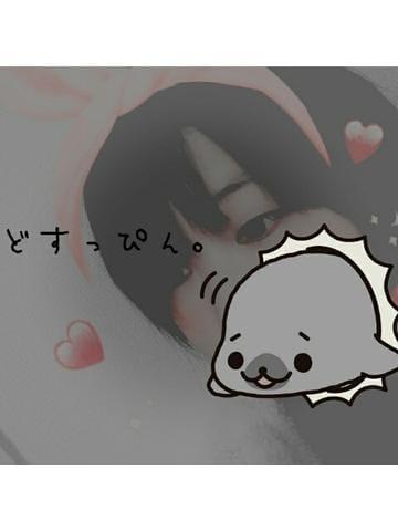 「あーん。」01/22日(火) 00:11 | もなか☆ロリ系色白美少女の写メ・風俗動画