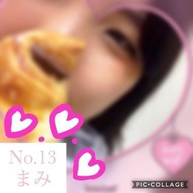「今日もいい夢みてね?」01/22日(火) 00:31 | まみの写メ・風俗動画