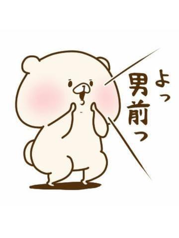 「[お題]from:初恋の味さん」01/22日(火) 00:38 | もなか☆ロリ系色白美少女の写メ・風俗動画
