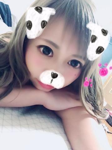 EMIRI「emiri♡」01/22(火) 01:02 | EMIRIの写メ・風俗動画
