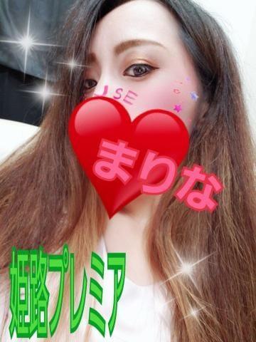 「まりな☆」01/22日(火) 01:18   体験磯川 まりなの写メ・風俗動画
