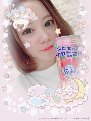 「おいちぃ?」01/22日(火) 02:01   みらいの写メ・風俗動画
