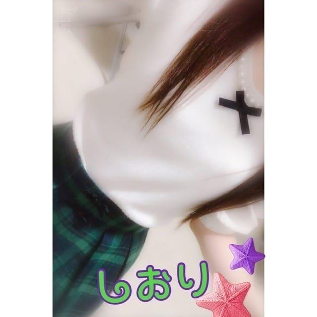 しおり「お漏らしする痴態...」01/22(火) 02:35 | しおりの写メ・風俗動画