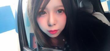 「退勤〜」01/22日(火) 04:22   体験小堺 ゆなの写メ・風俗動画