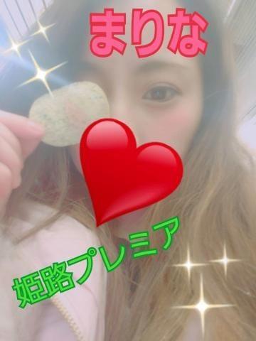 「まりな☆」01/22日(火) 05:12   体験磯川 まりなの写メ・風俗動画