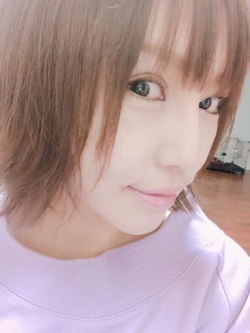 「神奈川のお兄さん?」01/22日(火) 07:17 | みおの写メ・風俗動画