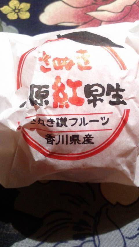 りな「☆☆☆」01/22(火) 08:00 | りなの写メ・風俗動画