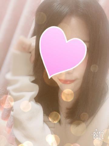 「ありがとう」01/22日(火) 08:54 | まみの写メ・風俗動画