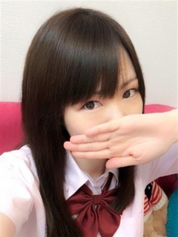 あかり「出勤してま~す♪待ってる!」01/22(火) 09:33   あかりの写メ・風俗動画