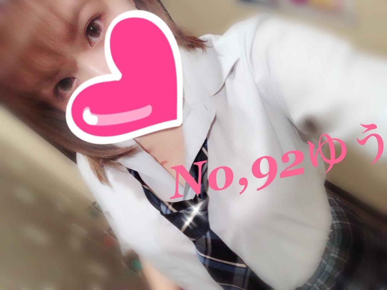 ゆう「おはよ〜」01/22(火) 10:58 | ゆうの写メ・風俗動画