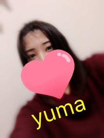 「こんにちわ?」01/22日(火) 12:06 | ゆま-yuma-の写メ・風俗動画