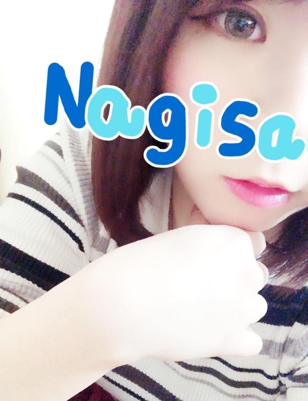 「りんりんるんるん( * ॑꒳ ॑* )!」01/22(火) 12:53   なぎさちゃんの写メ・風俗動画