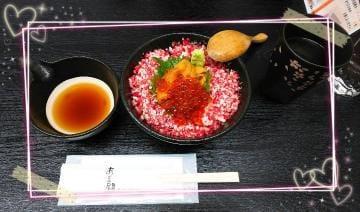 ハヅキ「うまうま♡&お礼です♡」01/22(火) 14:46 | ハヅキの写メ・風俗動画