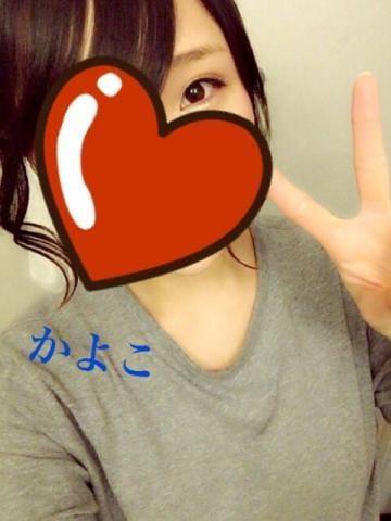 「お礼♪」01/22(火) 15:37 | かよこの写メ・風俗動画