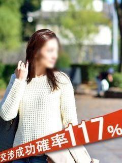 「今週の出勤予定」01/22(火) 16:22 | 社ゆずきの写メ・風俗動画