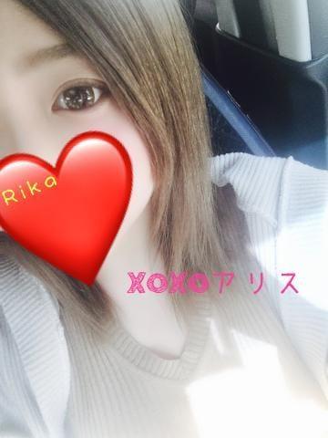 「おれい?」01/22日(火) 16:55 | りか-rika-の写メ・風俗動画