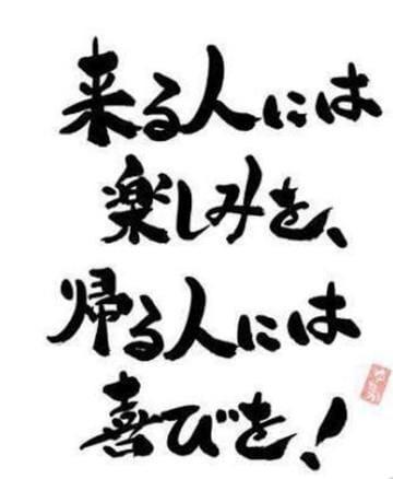 「退勤」01/22日(火) 18:15 | 中村 みかの写メ・風俗動画